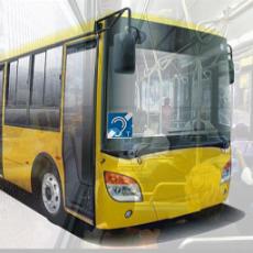Pętla indukcyjna - Autobus